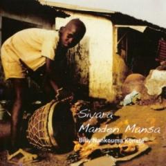 Billy Konaté - Siyara Manden Mansa